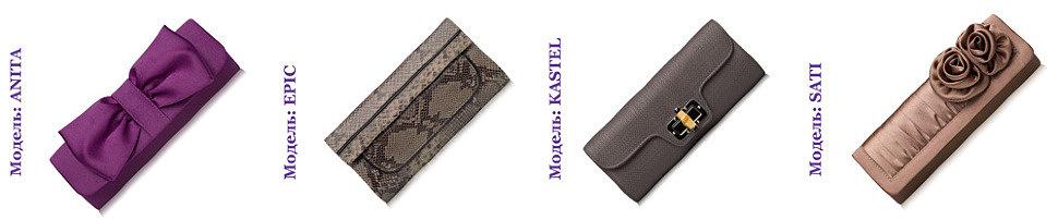 Женские клатчи от Trendy Bags оптом из натуральной кожи и текстиля