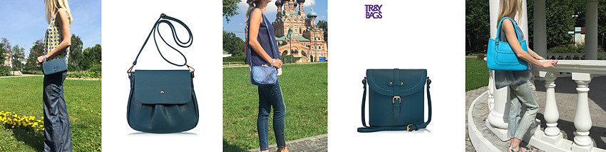 Женские аксессуары от Trendy Bags