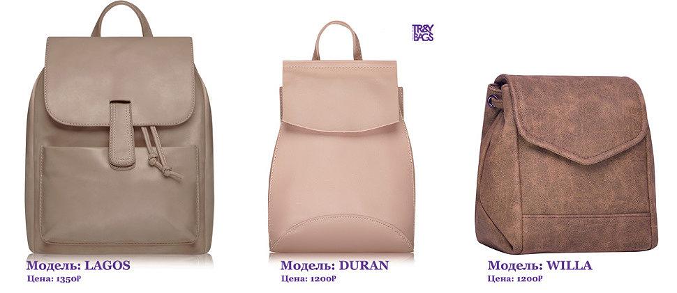 Женские городские рюкзаки оптом от TRENDY BAGS