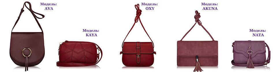 Женские сумки через плечо красного цвета