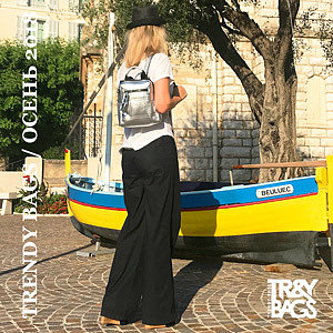 Стильной городской рюкзак FUTUR от Trendy Bags