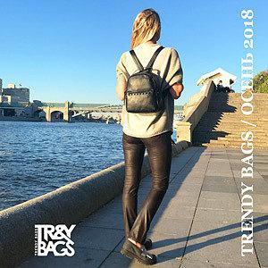 Стильный черный рюкзак от Trendy Bags